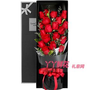 21朵紅玫瑰情人草梔子葉禮盒