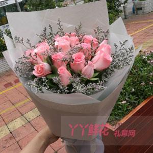 愛的味道-鮮花預訂19朵粉玫瑰