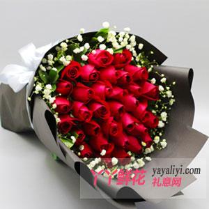 三生有幸-鮮花速遞33枝紅玫瑰女友生日鮮花