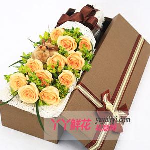 唯愛-鮮花速遞11支香檳玫瑰1小熊