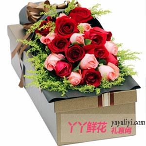 有你相随-鲜花19朵混色玫瑰礼盒