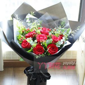 11朵红玫瑰尤加利叶红豆...