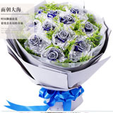 鮮花速遞19枝藍玫瑰