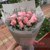 鮮花預訂19朵粉玫瑰