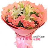 鲜花预定19枝粉色康乃馨3枝百合