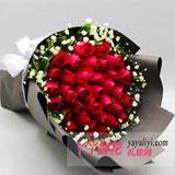 鲜花速递33枝红玫瑰女友生日鲜花