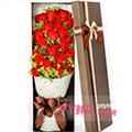 21支紅玫瑰搭配葉上黃金禮盒