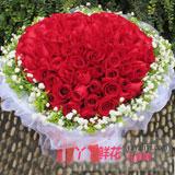 鲜花速递99朵红玫瑰