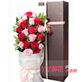 10朵红玫瑰11朵戴安娜玫瑰栀子叶间插