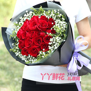 爱在身边 - 鲜花速递19支红玫瑰满天星黑色款