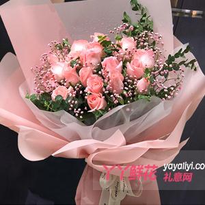 21朵戴安娜粉玫瑰尤加利...