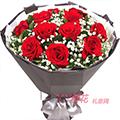 11朵红玫瑰搭配适量满天星栀子叶