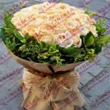 鲜花预订66朵香槟玫瑰