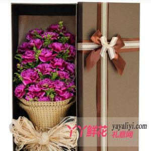 幸福感覺-19朵紫色康乃馨咖色禮盒