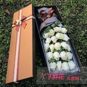 无语伦比的美丽-19支白玫瑰咖色礼盒