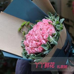 33粉玫瑰配葉上金小綠菊
