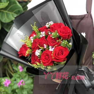 男朋友生日可以送11朵紅玫瑰搭配黃鶯相思梅黑色款