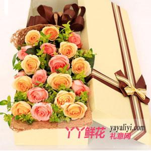 癡戀-鮮花速遞19枝香檳/粉玫瑰禮盒