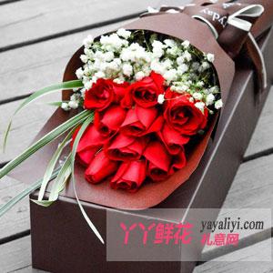 诚挚的爱-11支精品红玫瑰方形礼盒