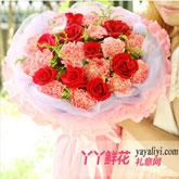 鮮花20支粉色康乃馨9朵紅玫瑰