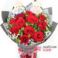 鲜花11朵红玫瑰2小熊