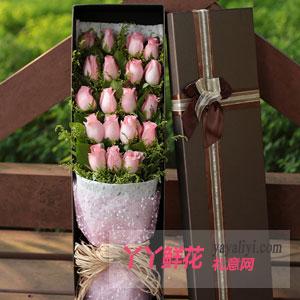 爱长久-鲜花预定19支戴安娜粉玫瑰方形礼盒