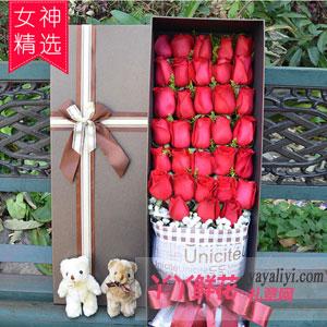 鮮花33支紅玫瑰2小熊禮盒