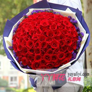 一百天紀念日送99支紅玫瑰鮮花速遞