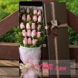 鲜花预定19支戴安娜粉玫瑰方形礼盒