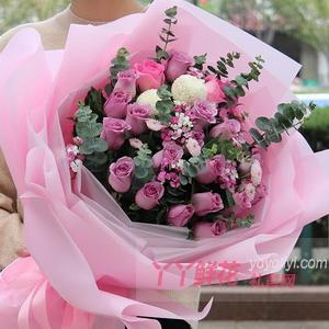 19朵紫玫瑰配相思梅乒乓...