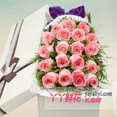 鲜花19支粉玫瑰方形礼盒