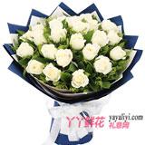 鮮花速遞33枝白玫瑰