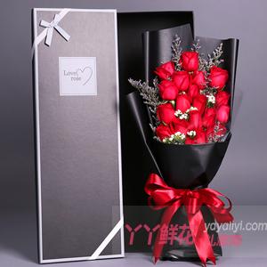 19朵红玫瑰搭配情人草礼盒