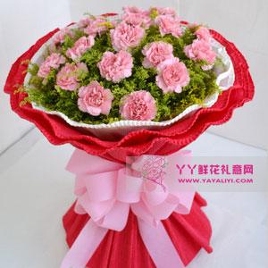 感恩的你-鲜花速递18枝粉色康乃馨