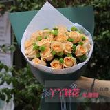19朵香槟玫瑰配小绿菊