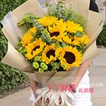 9朵向日葵搭配適量綠菊尤加利