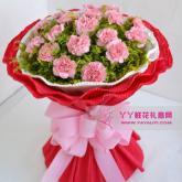 鲜花速递18枝粉色康乃馨
