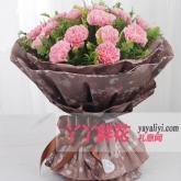 鲜花20朵粉色康乃馨