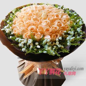 五彩世界-鲜花速递51枝混色玫瑰