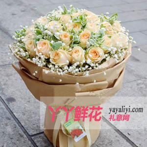鲜花39枝香槟玫瑰