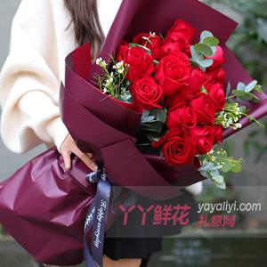 19朵卡羅拉玫瑰搭配尤加利葉澳洲臘梅