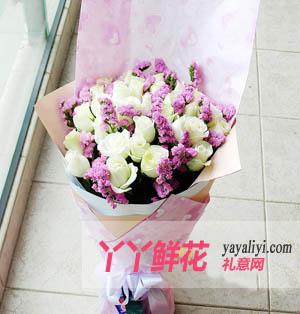 純潔-鮮花速遞24支白玫瑰