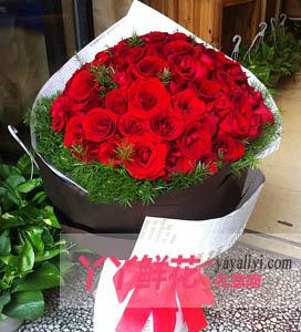爱意久久-鲜花速递99枝红玫瑰