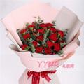 19朵红色康乃馨搭配红豆尤加利叶