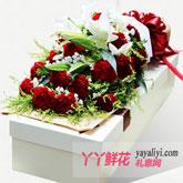 19支紅色康乃馨2枝多頭百合白色禮盒