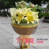 鲜花11支黄天霸百合送花