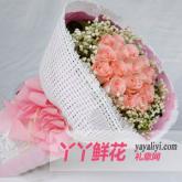 鮮花19枝戴安娜粉玫瑰