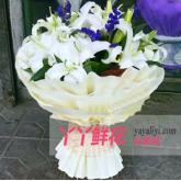 鲜花10枝白百合