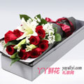 11朵红玫瑰1枝多头百合礼盒