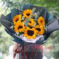 7朵向日葵尤加利叶